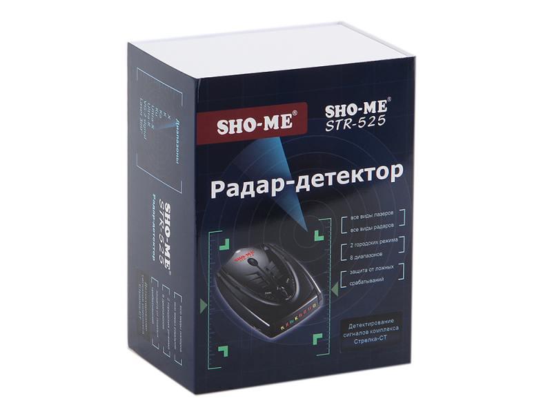 Sho-Me STR-525