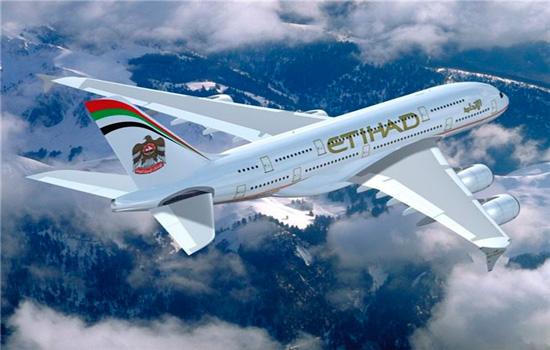 Etihar Airways