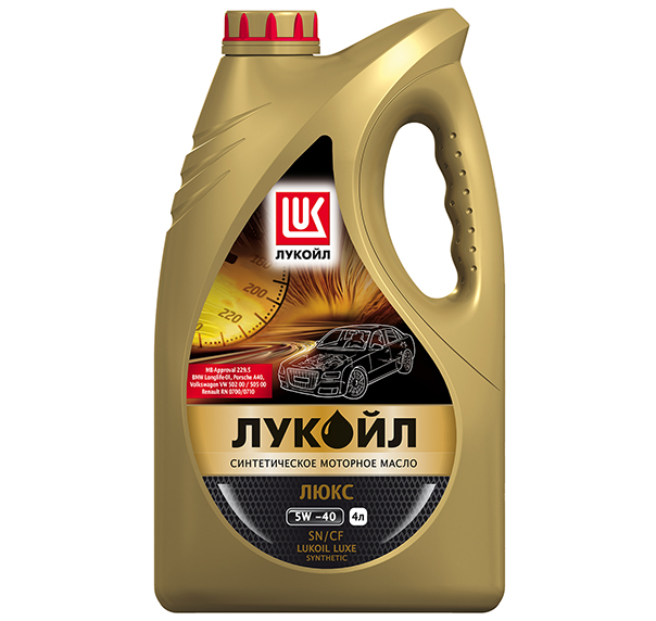 Lykoil