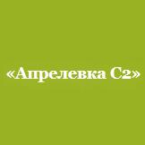 компания Апрелевка С2 (СИТ Корпорация)