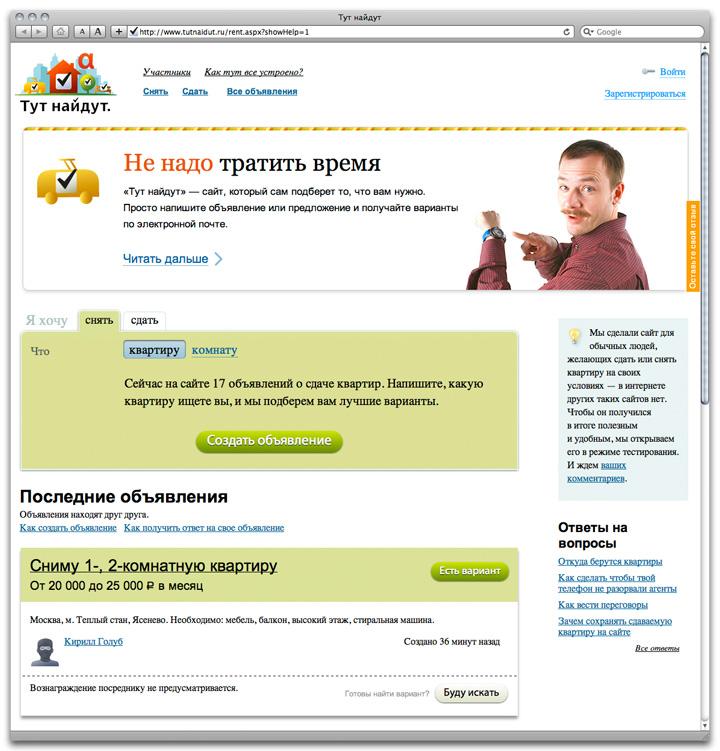 Tutnaidut-ru
