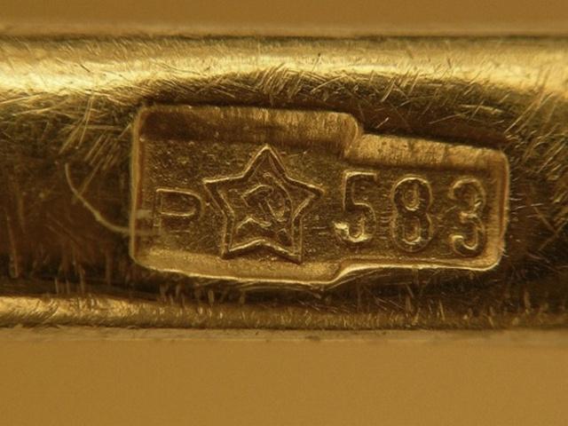 583 проба золота