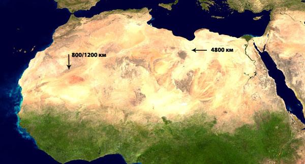 Algur-Sahara