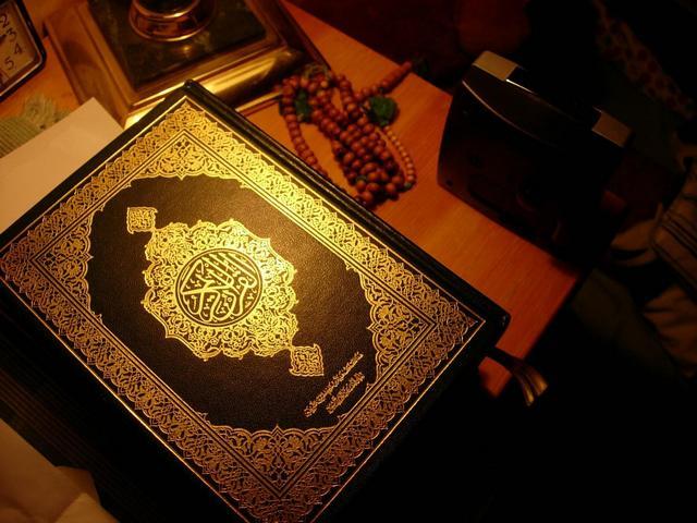 Священное писание Коран
