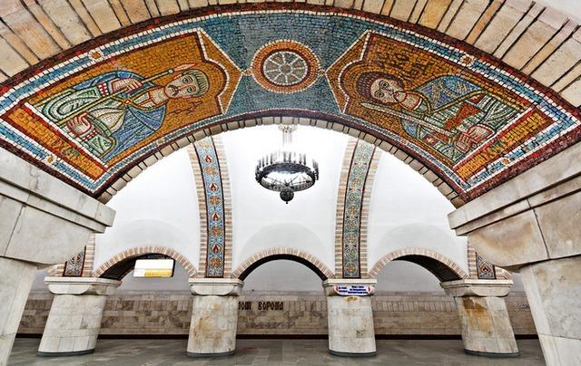Станция Золотые ворота в Киеве