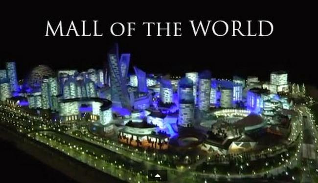 Будущий крупнейший торговый центр New Century Global Center