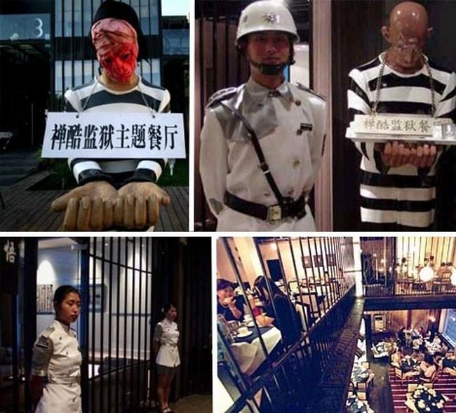 Ресторан Devil Island Prison в Китае