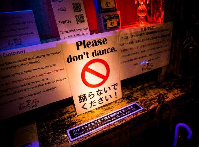 Правительство Японии не разрешает танцевать в ночных клубах