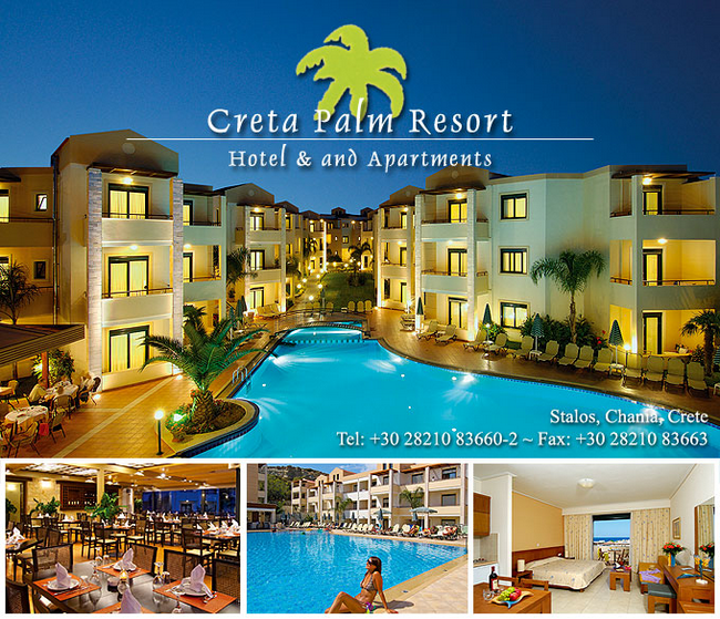 Creta Palm Resort Hotel & Apartments