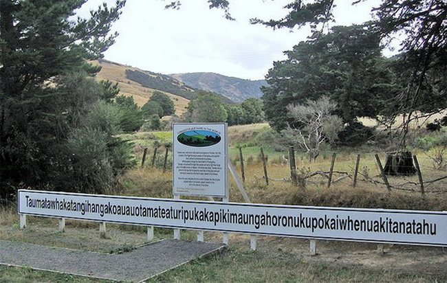 Название холма в Новой Зеландии
