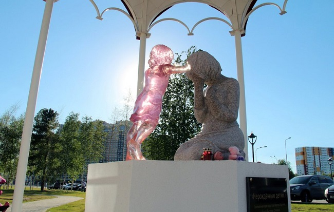 Монумент в Сургуте