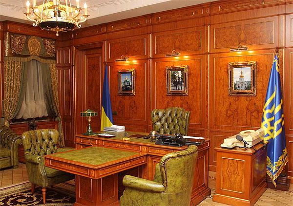 Рабочий кабинет президента Украины