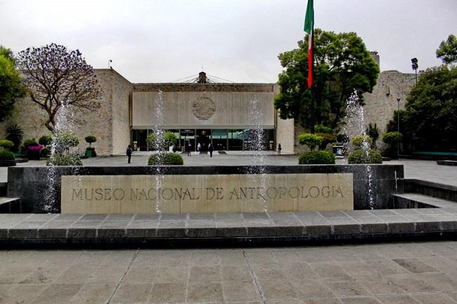 Незаметное ограбление в Национальном антропологическом музее в Мексике