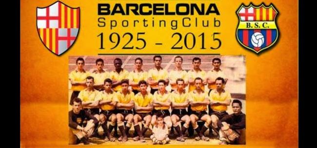 В Барселоне играют футболисты с мировым именем