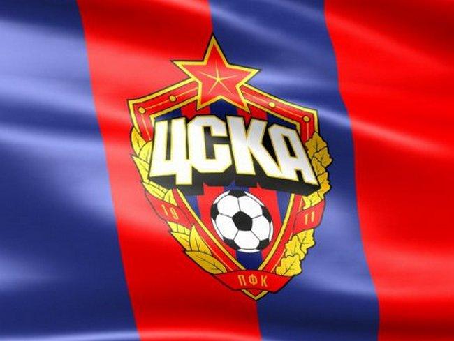 В 2005 году ЦСКА получила кубок УЕФА, став первой командой, которой это удалось
