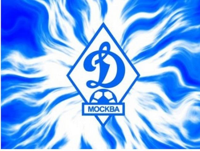 В тройку титулованных футбольных клубов России входит Динамо