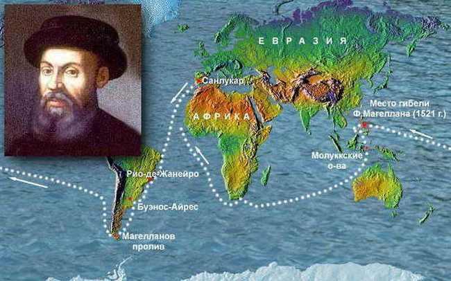 Тихий океан был назван Ф.Магеланном