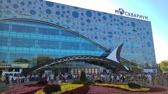 Центр океанографии и морской биологии Москвариум