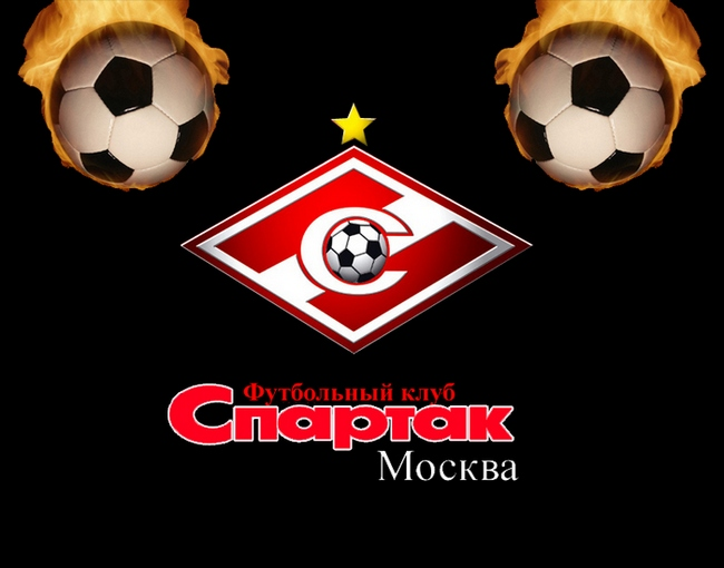 Самый титулованный клуб России по футболу – московский Спартак