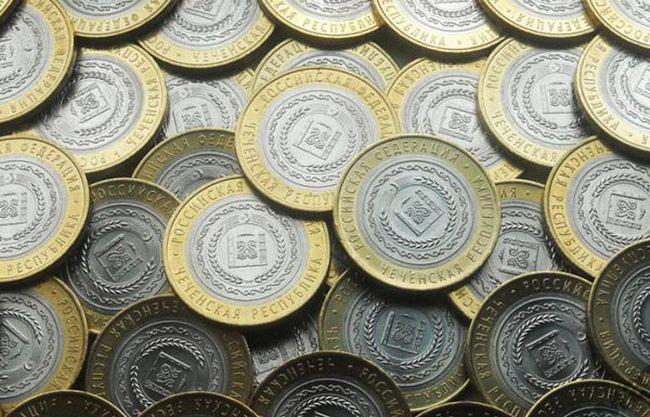 Юбилейные 10-рублевые монеты можно продать за 10000 рублей