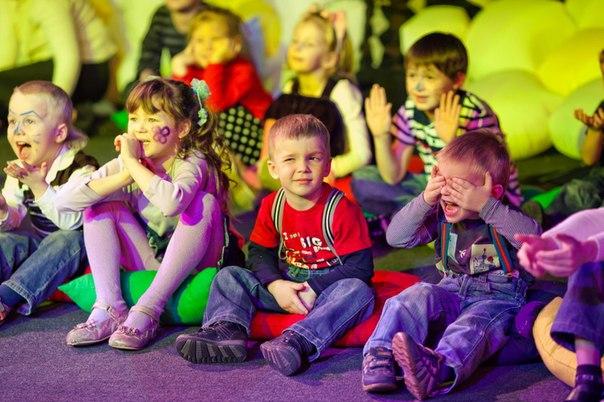 Устроить детский праздник