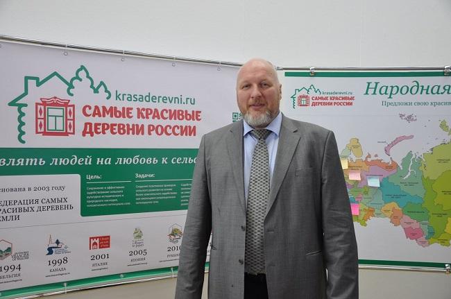 Ассоциация самых красивых деревень России