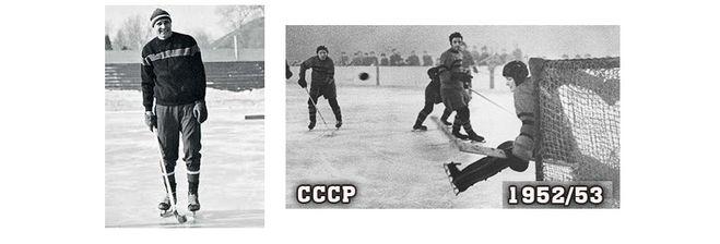 Lev-Yashin