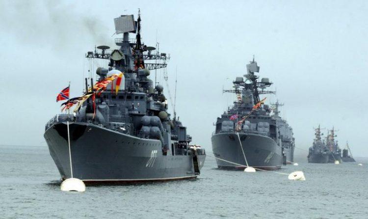Морской флот