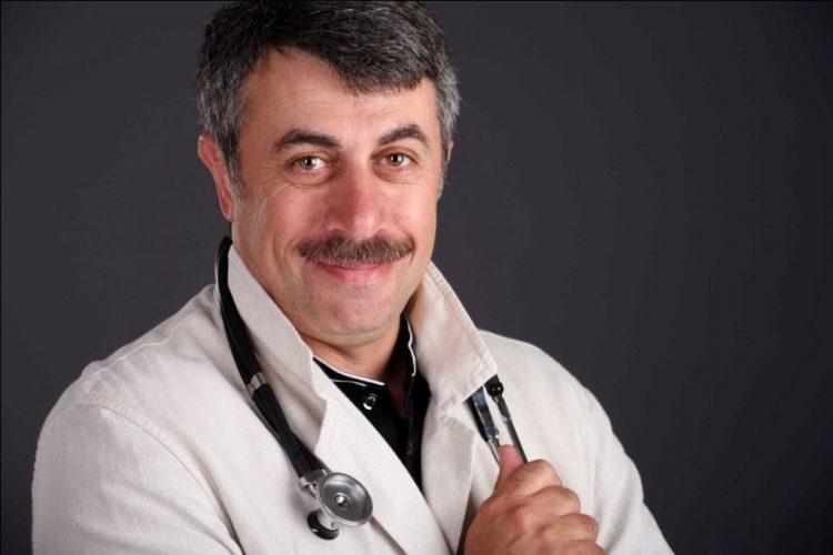 Рекомендации доктора Комаровского
