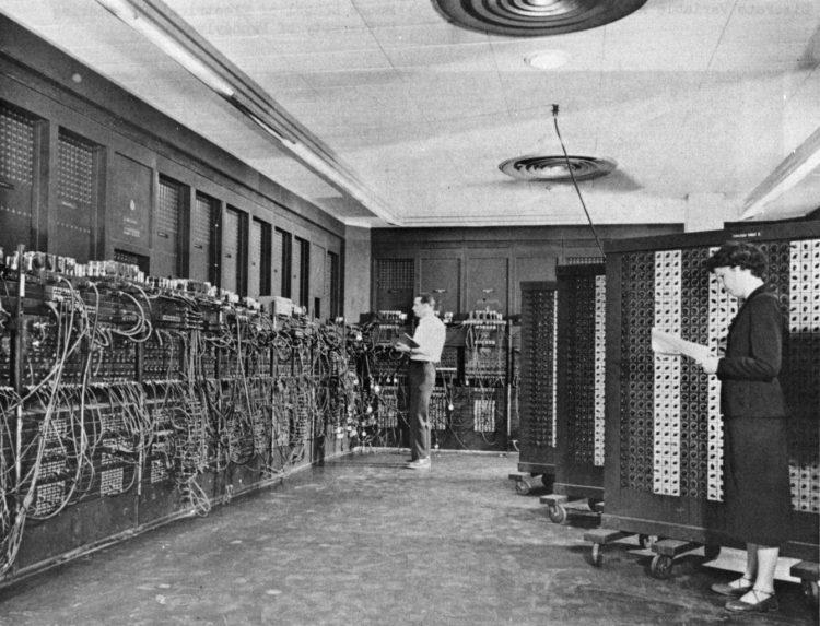 Самый первый компьютер