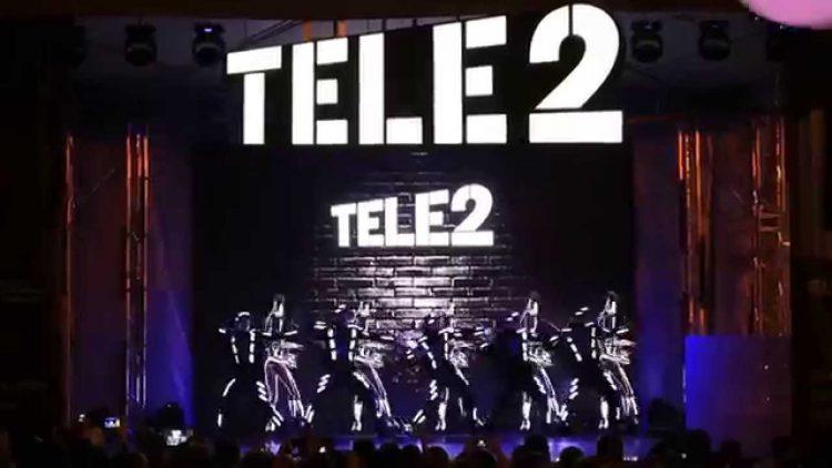 tele2-dlya-dela