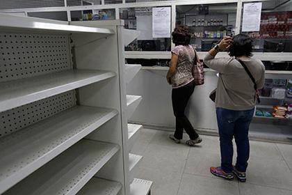 zhiteli-venesuelyi-vyinuzhdenyi-pitatsya-produktami-s-pomoek-supermarketov