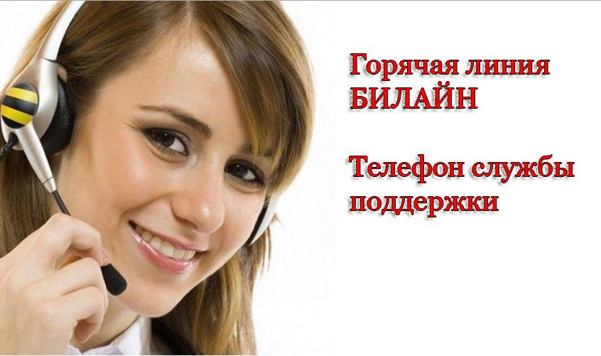 Бесплатная услуга от оператора сотовой связи «Мы вам перезвоним»