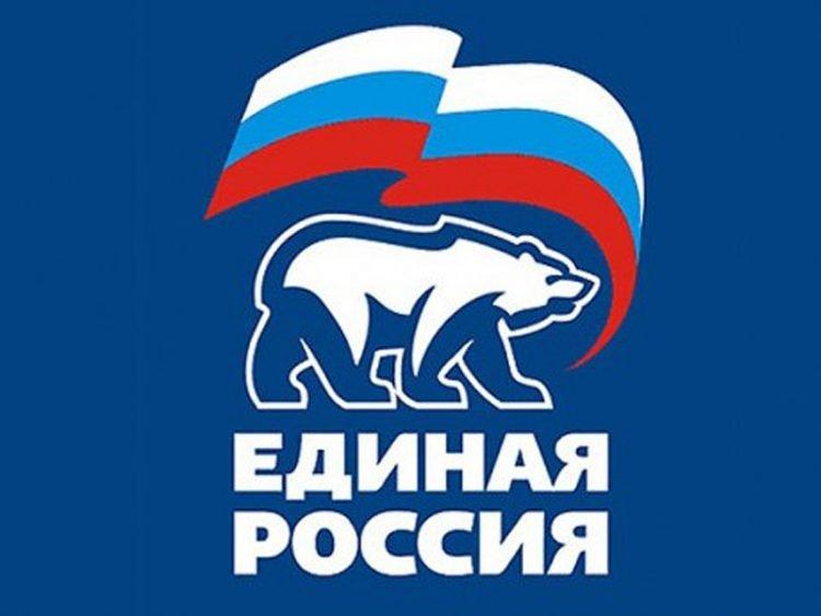 Рейтинг политических партий