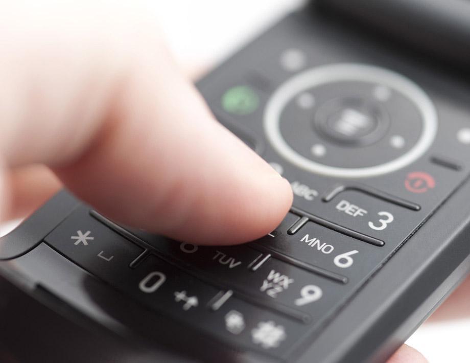 Как позвонить на МТС с других операторов связи на территории России?