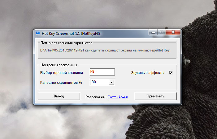 Hot Key Screenshot