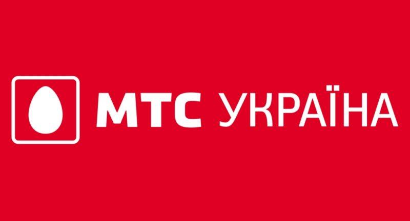 Как позвонить в МТС на территории Украины?