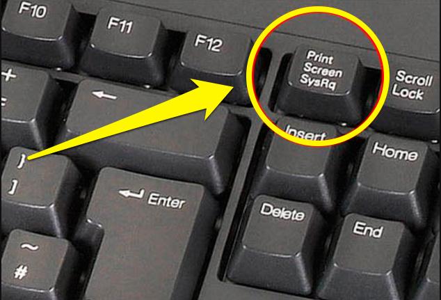 специальная клавиша «PrintScreen» (PrtScr)