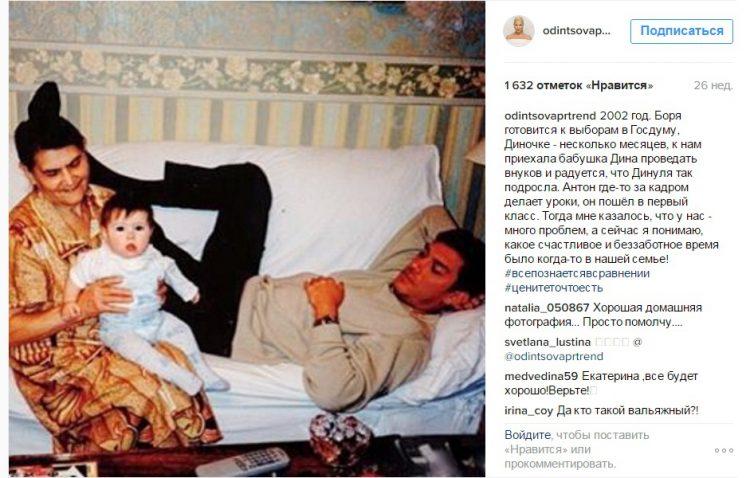 Немцов