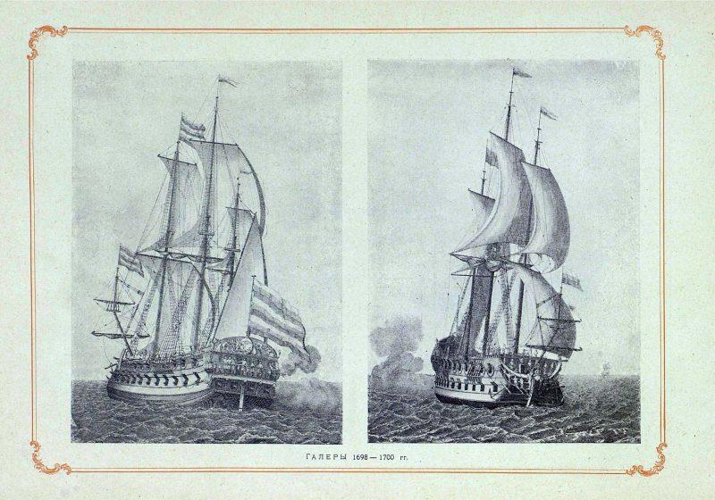 Петр Первый Флот