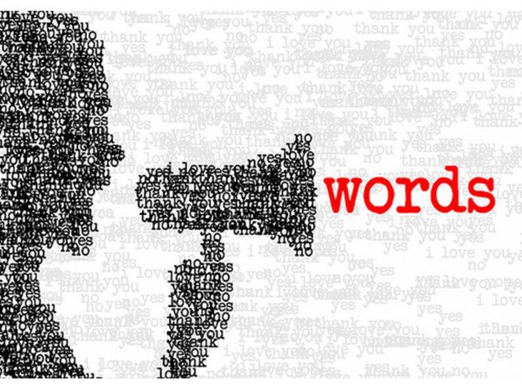 откуда произошло слово