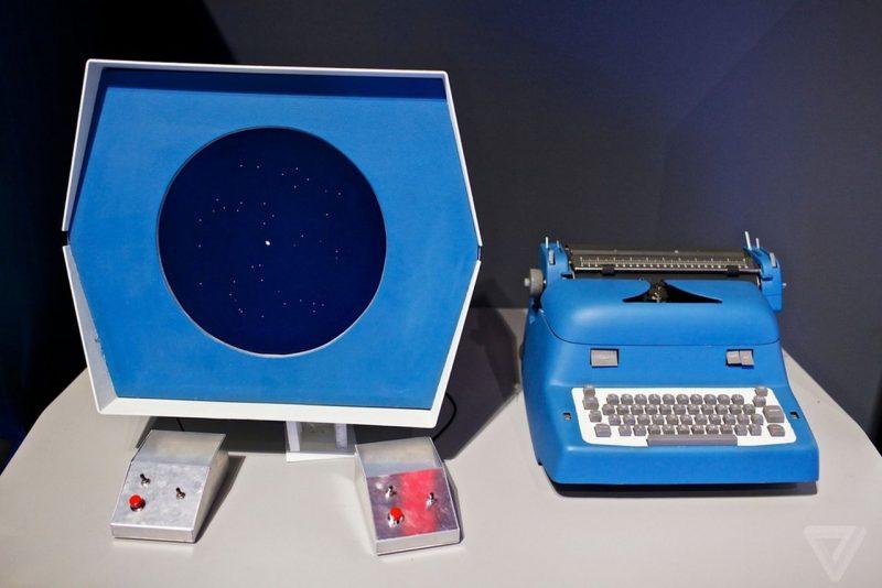 Компьютер прошлого века