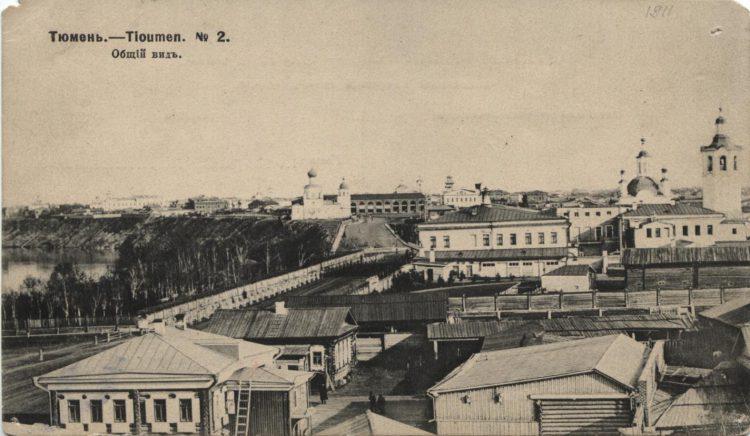 Тюмень в начале 20 века