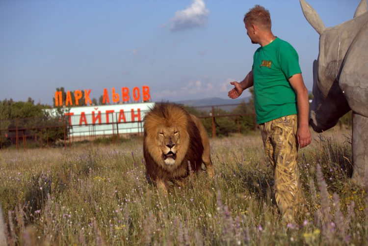 Сафари-парк «Тайган»