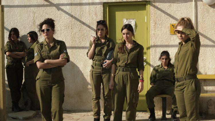 Армия Израиля Цахал
