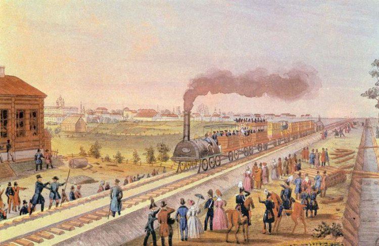 история железной дороги