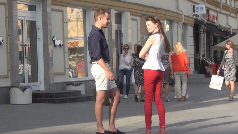 знакомства на улице