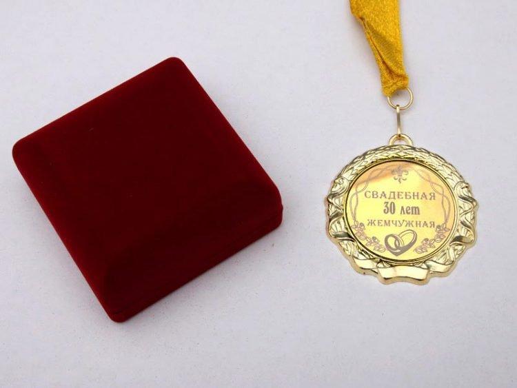 medal-na-zhemchuzhnuyu-svadbu