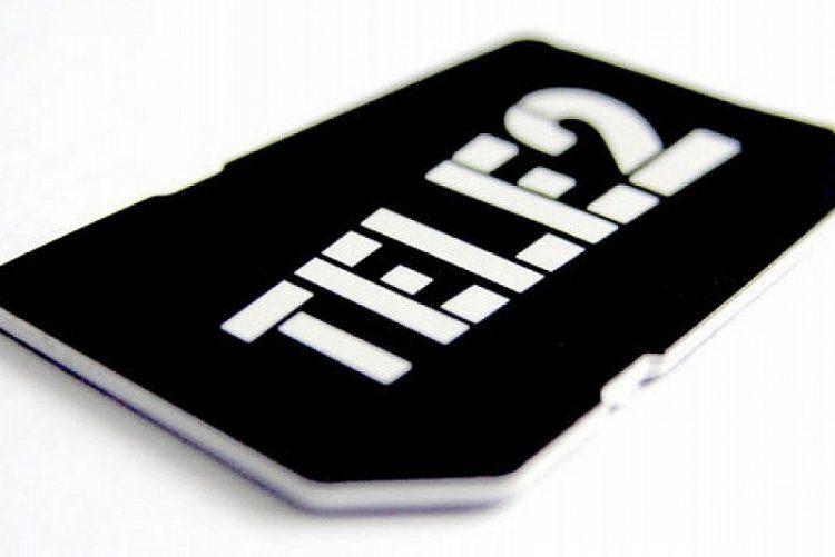 Как в Теле2 взять в долг