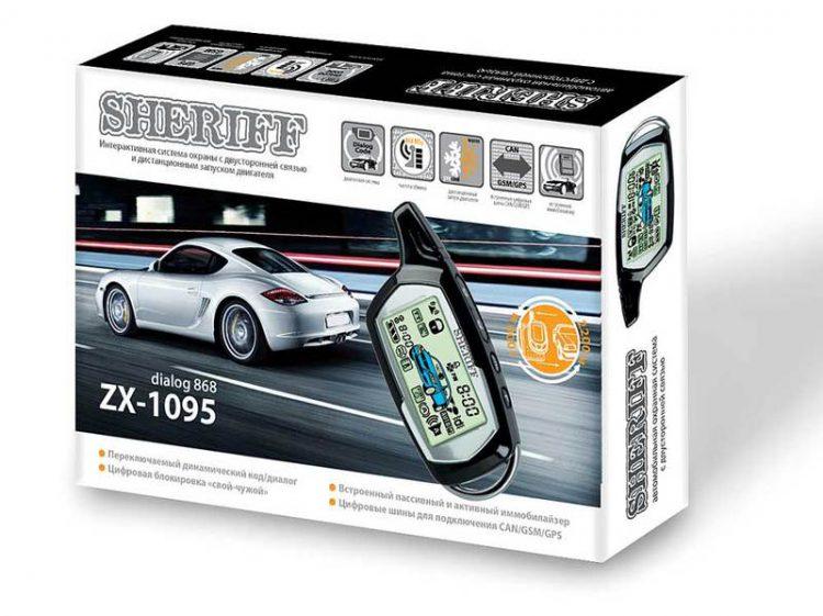 Sheriff ZX-1095